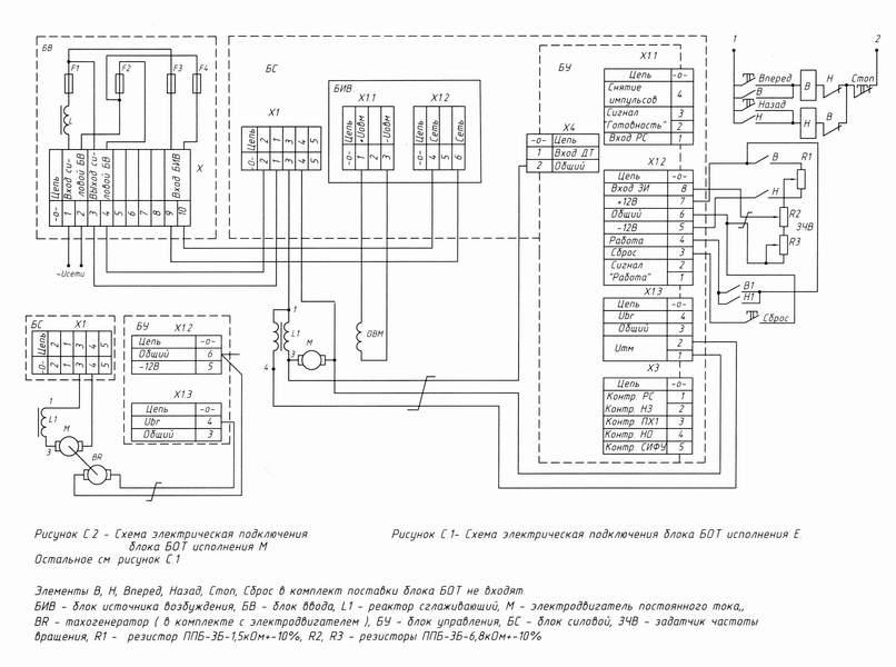 Привод эпу2-1 е схема