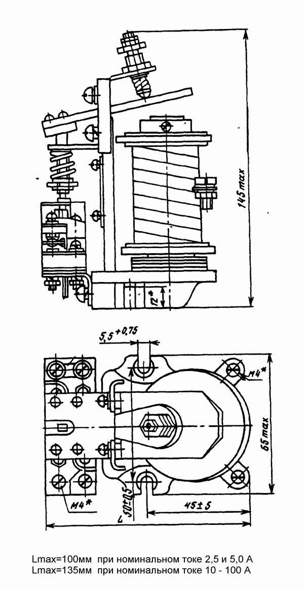Реле электромагнитные постоянного тока типа РЭМ65 предназначены для коммутации цепей в схемах автоматического...