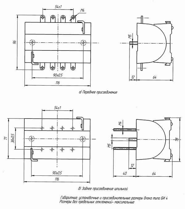 Блоки испытательные би-4 схема